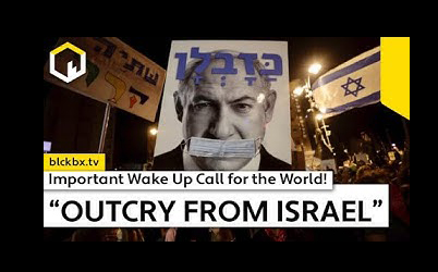 OUTCRY TO THE WORLD, FROM ISRAEL!!!